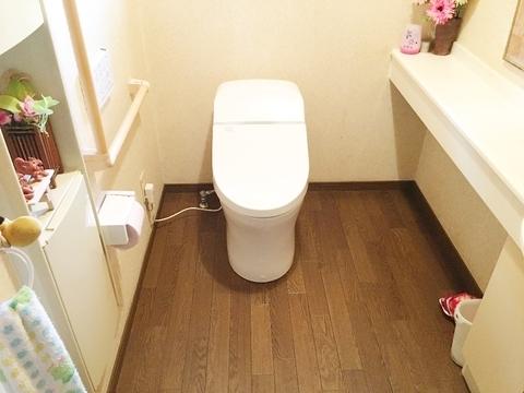 リフォーム【トイレ】  姶良町J様邸  (有)アキ建設サムネイル
