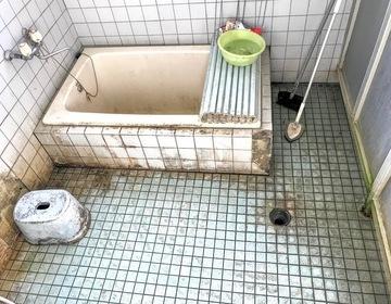 独身寮の浴室トイレ  リフレッシュ 進捗状況  (有)アキ建設